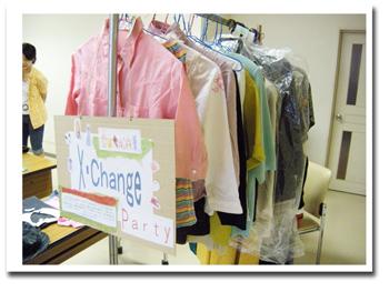 整理収納セミナー 2010年7月3日 (エクスチェンジパーティ)